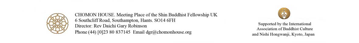 Chomon House web header